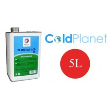 Синтетическое масло Planet ELF ACD 68 5l