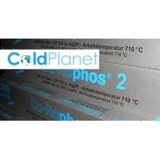 Felder Cu-Rophos 2 2.0mm 2% серебра