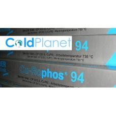 Felder S94 2мм медно-фосфорный